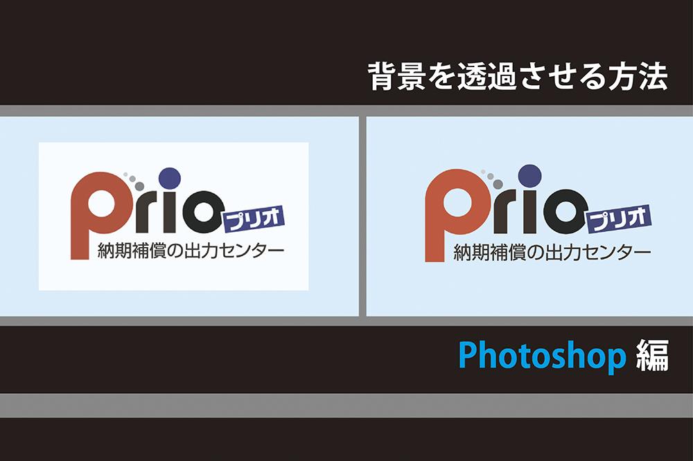 フォト ショップ 背景 色 Photoshop 画像やレイヤーに色を塗りつぶす3つの方法