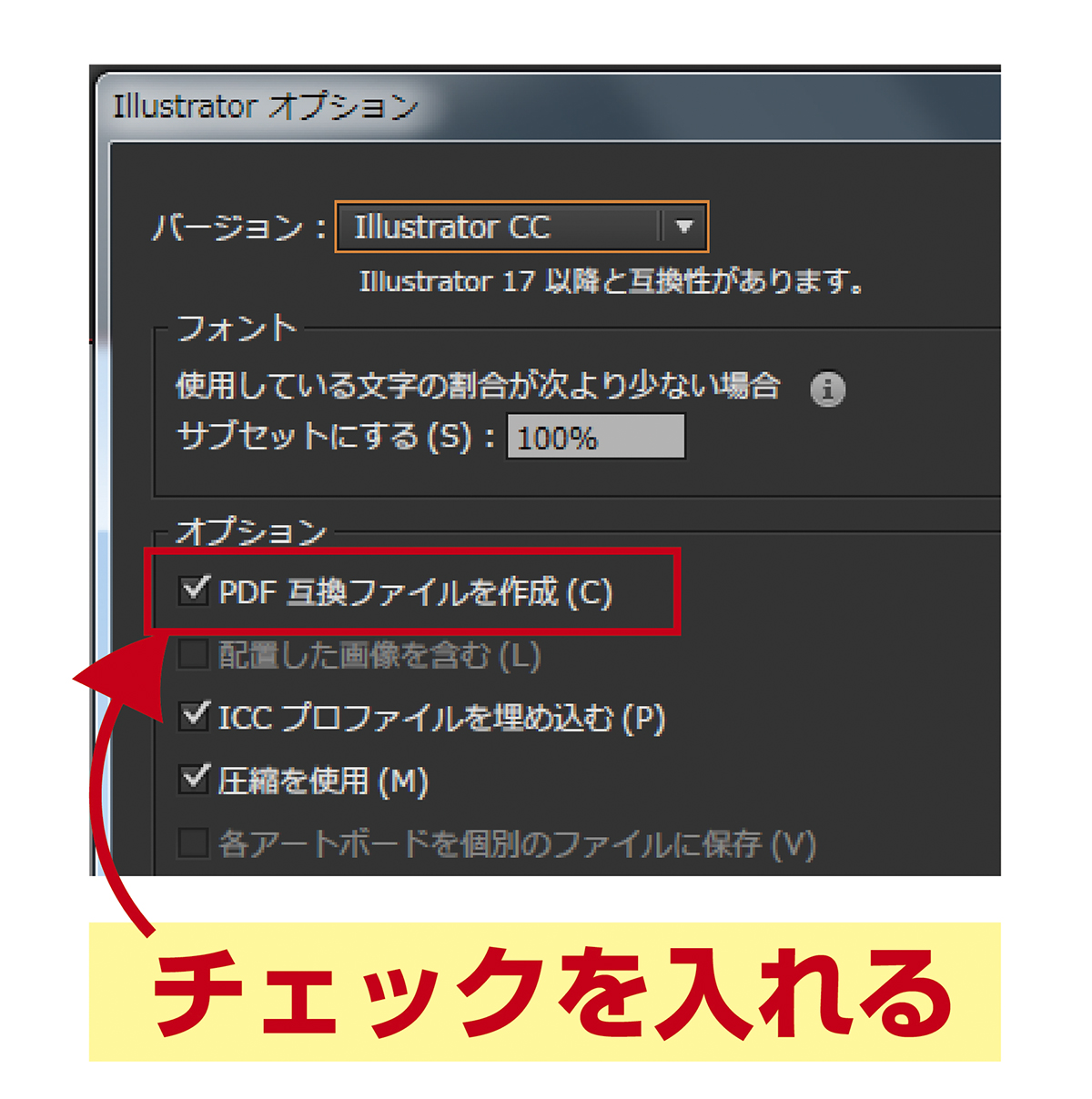 Illustratorでデータ作成!PDF互換ファイルって何? | ポスター印刷の ...