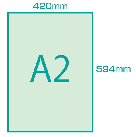 サイズ cm b5